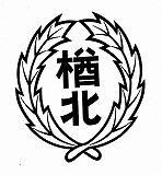 校章(北小).jpg