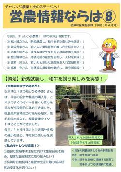 PowerPoint+プレゼンテーション-2.jpg