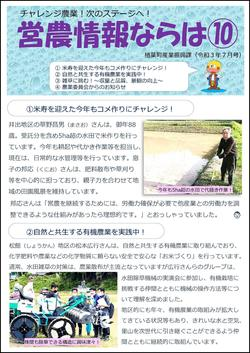 PowerPoint プレゼンテーション-5.jpg