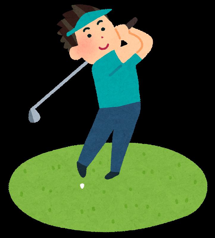 「ゴルフ 画像」の画像検索結果